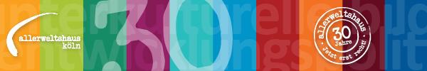 Logo Allerweltshaus